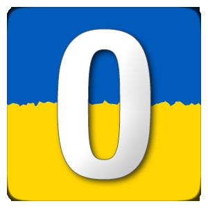 Ukraine 0